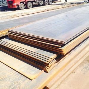 苏州锈蚀钢板市场整体弱势持稳