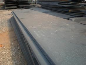 广元锈蚀钢板市场延续弱势行情可能性较大