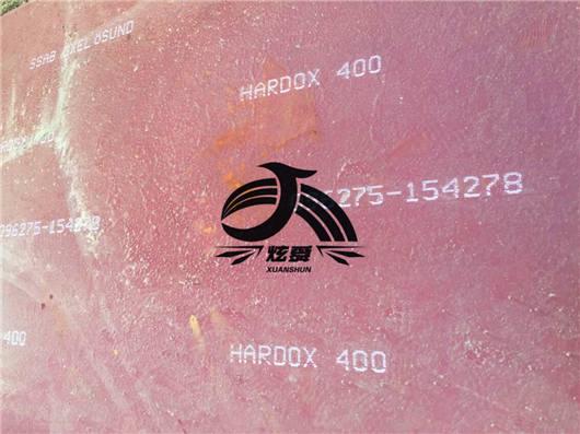 09CrCuSb钢板