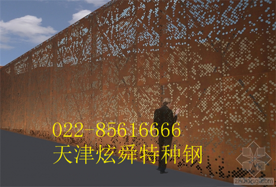 护栏耐候钢板