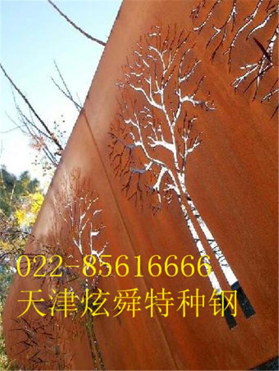 景墙耐候钢板做旧