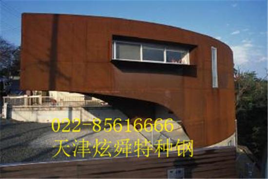 Q355NHD耐候板